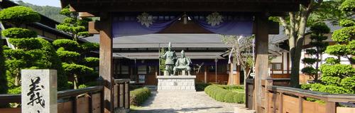 69宮ノ越」miyanokoshi