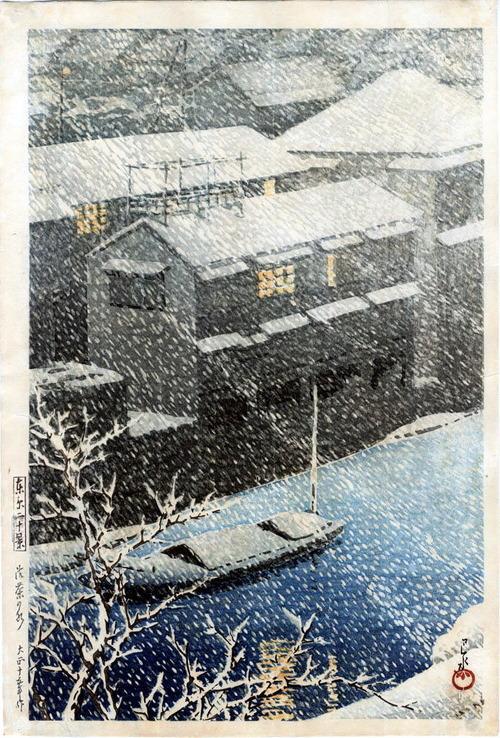 1-6 御茶ノ水 1926