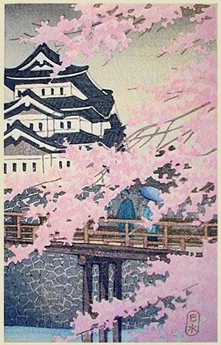 川瀬巴水 姫路の桜