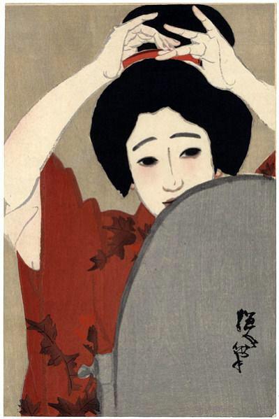 北野恒富 鏡 1947