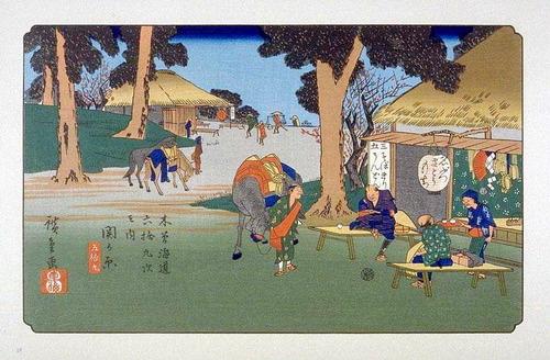 58Kisokaido58_Sekigahara
