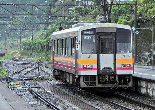 DSCN9890 - コピー994