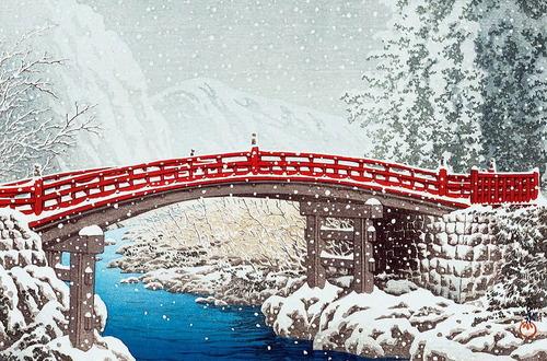 川瀬巴水 日光神橋の雪 1930 正大