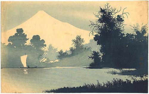 上原古年(こうねん)富士と帆船」