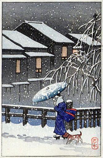 川瀬巴水 雪woman-dog再 中