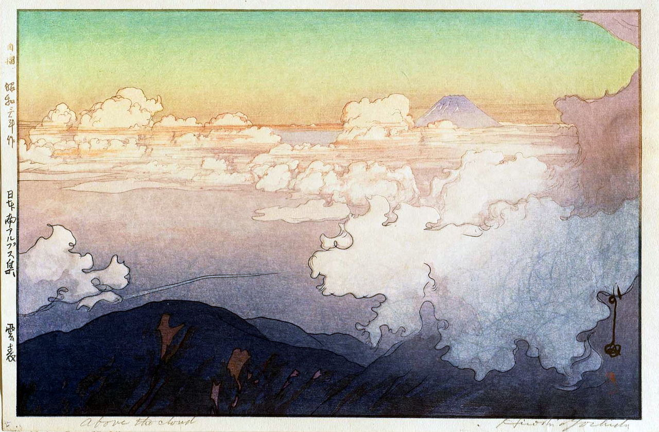 drecom_isao_oのブログ : 吉田 博 版画 南アルプス雲表