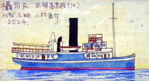 CIMG9020