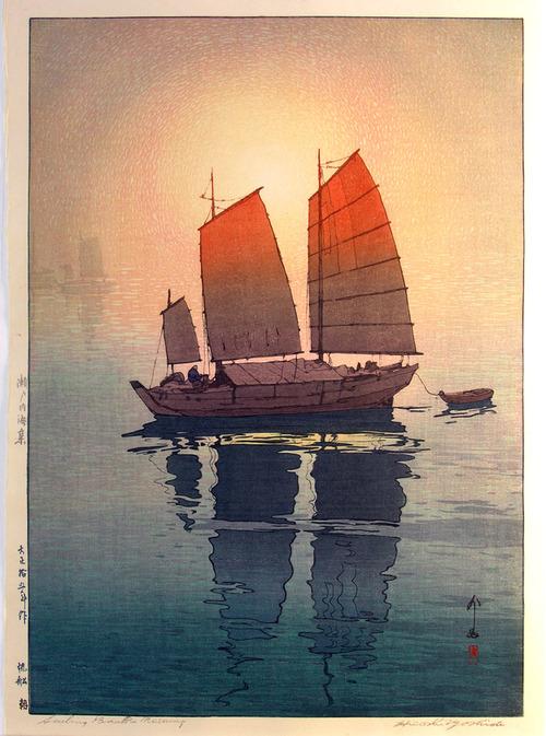 吉田 博 版画 (大正15年 1926)帆船