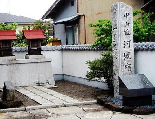 54河渡宿 itiri