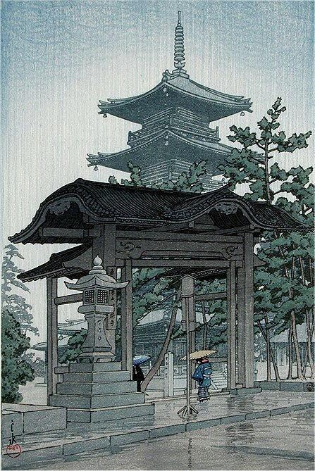 64_Hasui-b 善通寺の雨