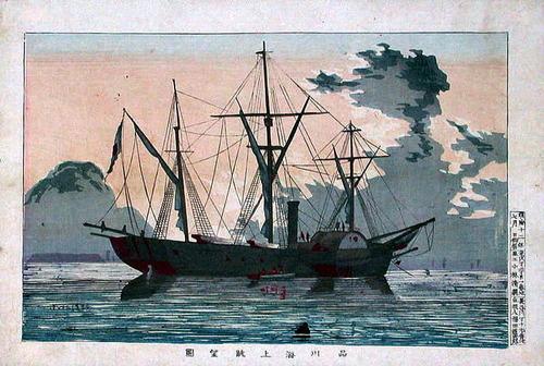 小林清親  品川海上眺望図