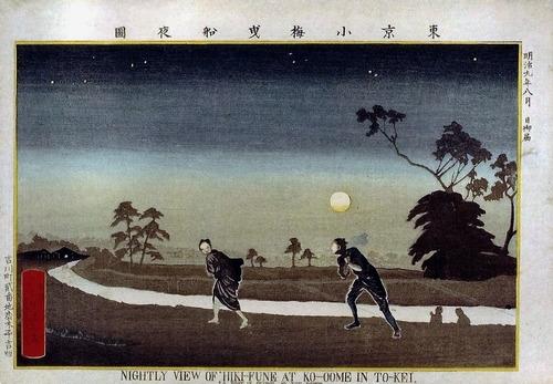 小林清親 東京小梅曳舟夜図 1876