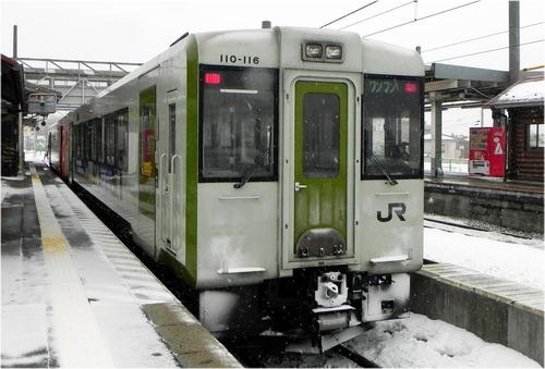 DSCN7374