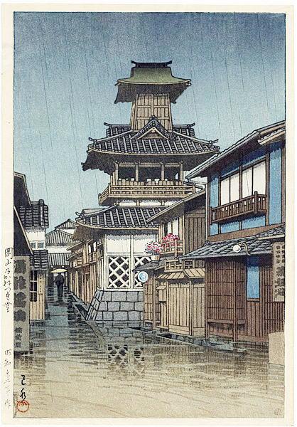 岡山鐘つき堂 S22 1947