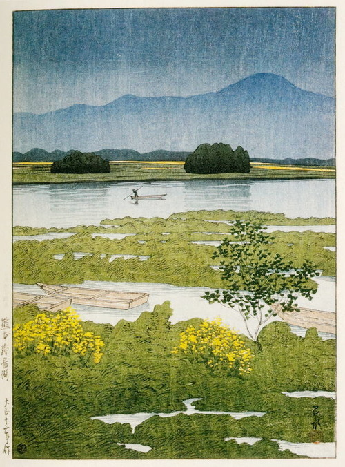 0-37 熊本水前寺公園 絵図湖 正