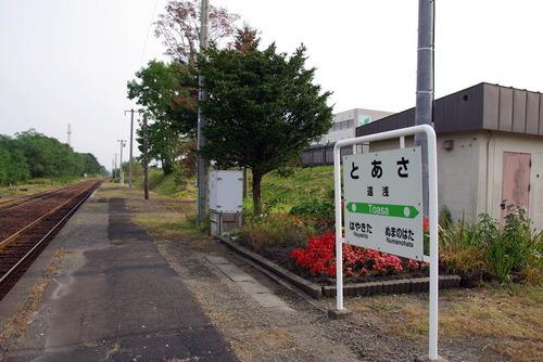 98087177 室蘭本線 遠浅駅