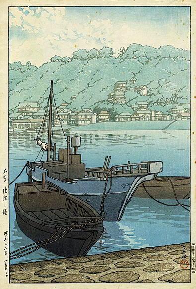 大島波浮之港 S12 1937 ok