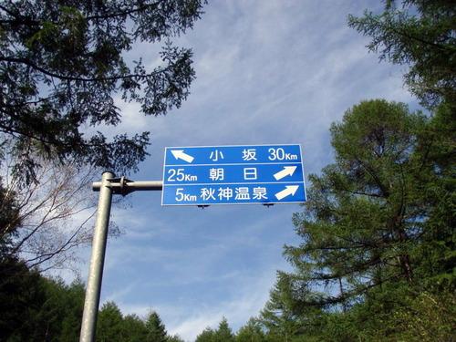22662507 R441 道標識