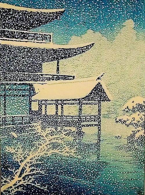 川瀬巴水 雪の金閣寺 t11 正