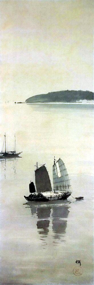 帆船 水墨 (大正末期 )