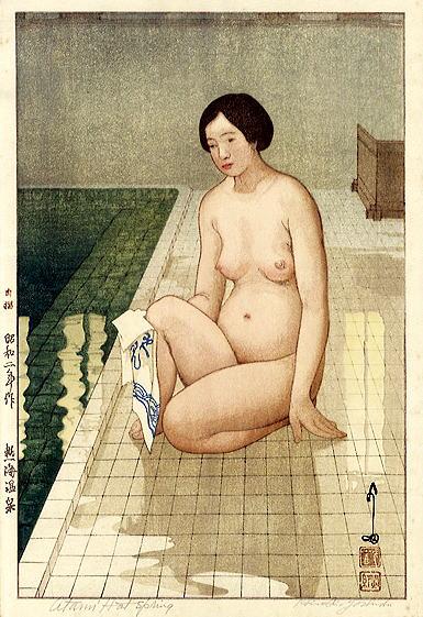 熱海温泉(昭和2年 1927)中