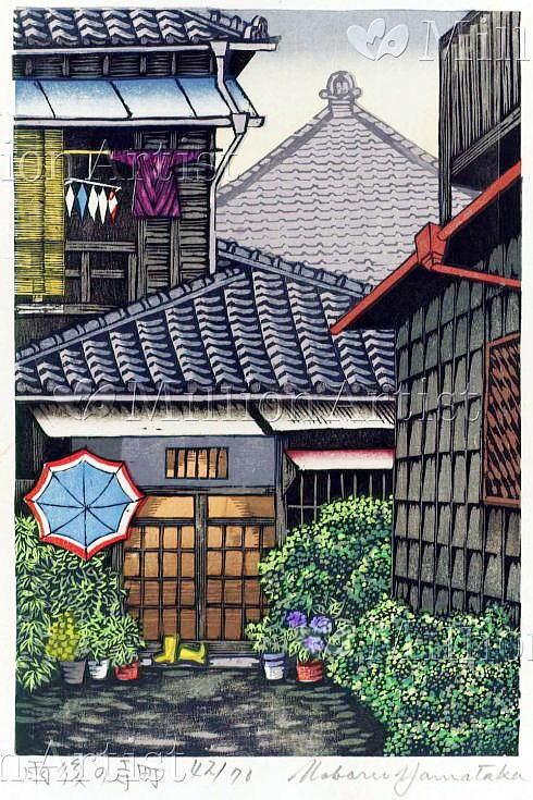 山高 登 東京昭和百景 雨後の寺町
