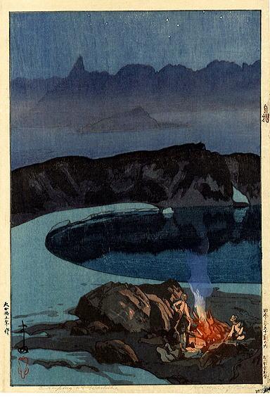 鷲羽岳の野営 t15 1926