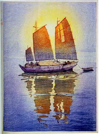 吉田 博 版画 (大正15年 )帆船 朝