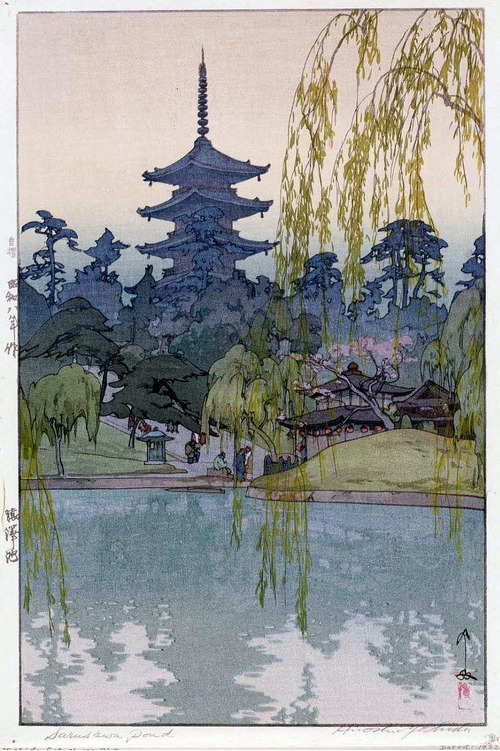 吉田 博 版画 猿沢の池 (昭和8年)大