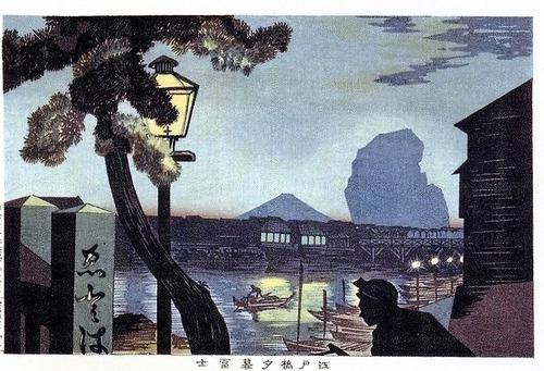 小林清親 江戸橋夕暮富士 1879