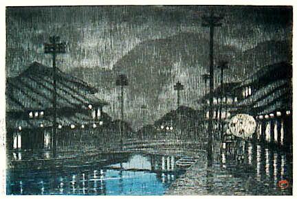 城崎 但馬 1924