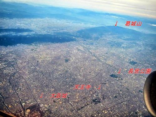 112760284       天王寺 - コピー