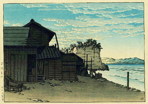 川瀬巴水の世界 平潟東町s20 1945