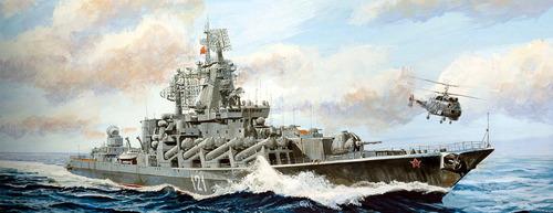 ロシア海軍艦121 m48