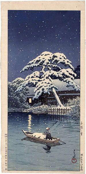 65 舟堀之雪