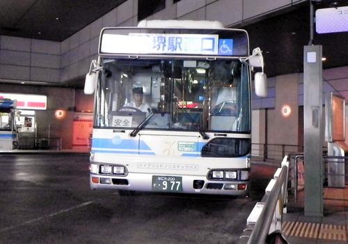 DSCN4730