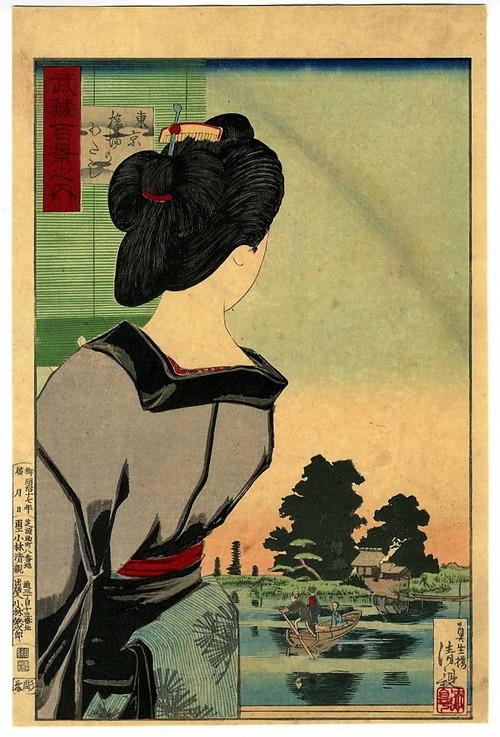 小林清親 武蔵百景之内 東京橋場のわたし