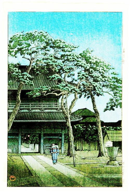 泉岳寺 s6 1931 ok