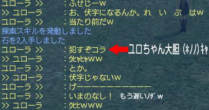 100805-082724.jpg
