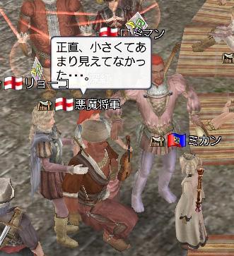 GW-20050329-011342.jpg