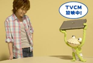 tvcm_200x135_0323.jpg