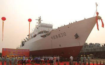 中国漁政 310
