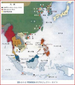 中国の水汚染