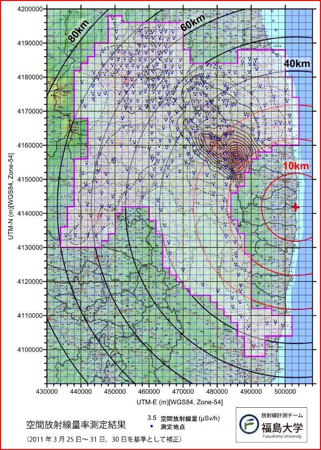 ソウル の 空間 放射線 量