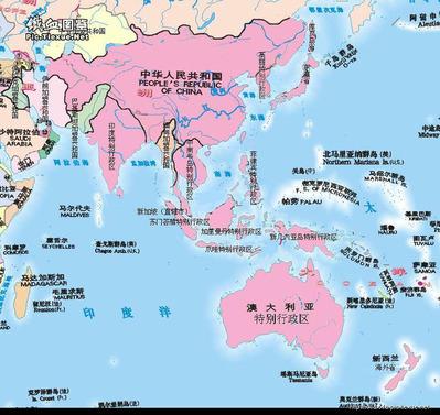 漁船衝突動画と中国人
