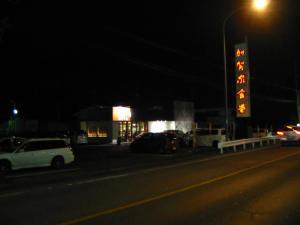 kagaya-kumagaya.jpg