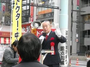 Dr中松街頭演説