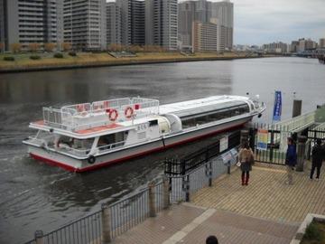 東京水辺ライン震災特別便