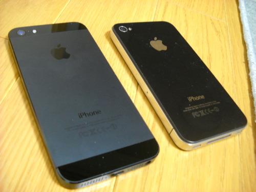 iPhone54ura