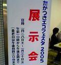 05-01-28_14-55.jpg